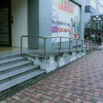 Concrete Formwork Ramp (3)